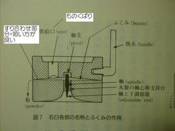 003_1.jpg
